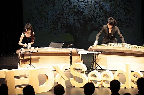tedxseeds2012