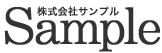琴教室::東京・新宿区の生田流小林真由子箏教室は初心者も安心の琴レッスン